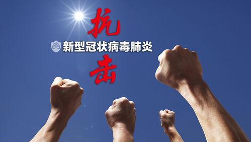 大连青岛烟台威海延边等地出台措施防控境外疫情输入