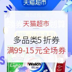 天猫超市卡怎么用(京东商城购物卡怎么使用?)