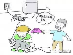 幼儿防触电安全小知识
