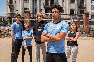 乌拉圭2018世界杯球衣小说