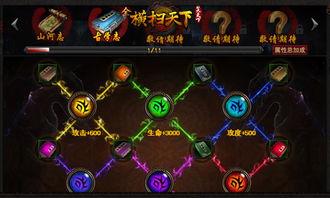 横扫天下 17173.com中国游戏第一门户站