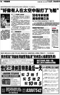 广东控烟法律法规