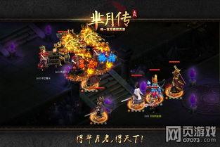《楚汉传奇》始皇陵挑战系统解析