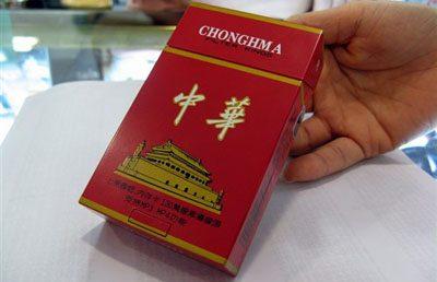 中华香烟价格表和图片(中华烟一共有几种系列)