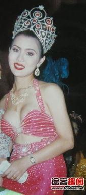 1997年的泰国人妖