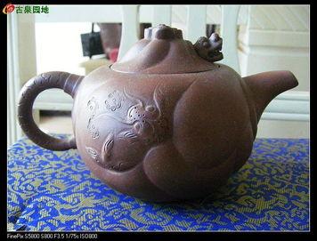 文革中号鱼化龙紫砂壶