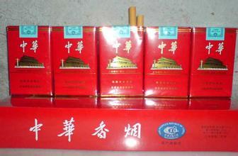 烟价格表和图片(冬虫夏草烟价格表和图)