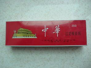 中华烟 价格(2016中华香烟价格表)