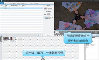 视频剪切软件免费版下载 视频剪切软件免费版下载 快猴软件下载