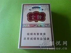 云烟印象有几种(印象云烟(棕色)一条多少钱?云烟印象价格要多少?)