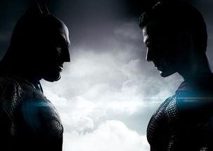 蝙蝠侠大战超人 我们一起当英雄吧