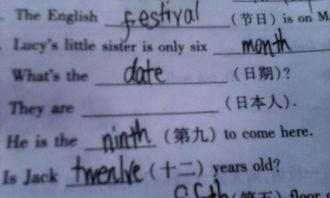 曰本人英文怎么写