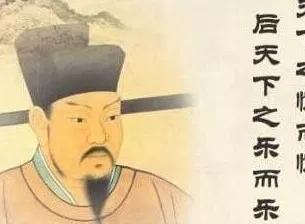 富弼(北宋名相韩琦的妻子)_1659人推荐