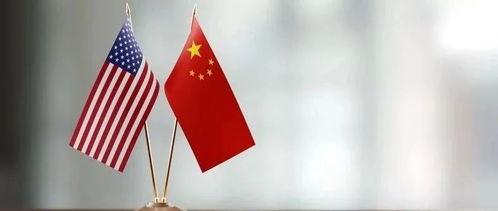 外媒美国将为对华脱钩付出极高代价