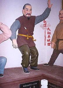 太极丹经 张三丰内丹养生修炼秘法图册