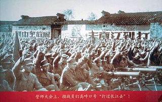 ...老战士揭秘解放南京攻占总统府内幕
