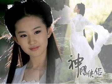 刘亦菲杨幂安以轩 娱乐圈最火的80后古装戏美女