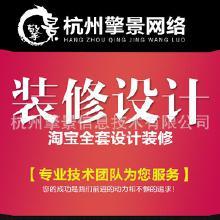 淘宝外包收费(开淘宝店 交易成功后 淘宝会从交易费用中收取费用吗?)