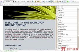 html编辑器集锦