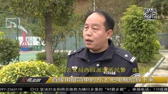 漳平市公安局西园派出所民警连忠明通过技术人员勘查基本是一样的,用最简单的方法,把电瓶拆下来.