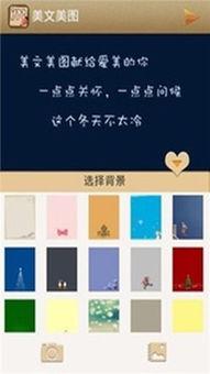 华夏经典美文赏析