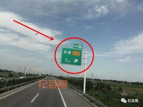 郑民高速都有哪些出口