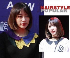 短发能让你美上天 于是这些韩国女星都剪了 短发 韩国女星 明星发型 新浪时尚 新浪网