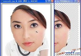 为照片换脸的ps教程
