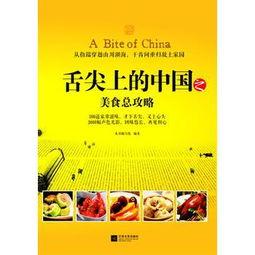云南新华图书城 2014年06月01日 06月09日 科技类图书销量排行榜