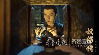 娱头条 捉妖之后出妖猫,中国电影爱降妖说怪有何玄机