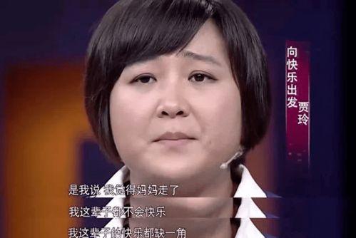 你好,李焕英票房破30亿,贾玲成名离不开的三个人