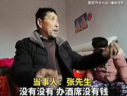 河南55岁老汉娶20岁智障女可同居却不能领证,日后想要个孩子
