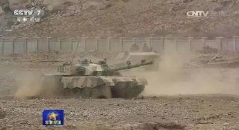 王宇驾驶96a型主战坦克与装甲步兵配合作战()