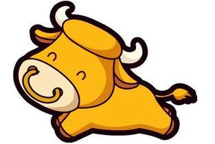 2009生肖属牛的运