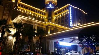 赤水金黔嘉华国际大酒店预订价格,联系电话 位置地址