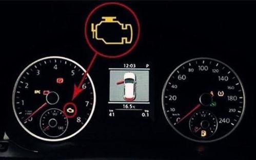 发动机故障灯都有哪些原因
