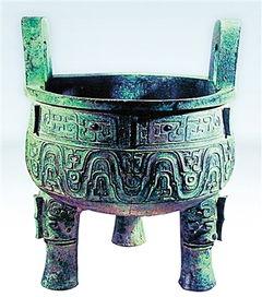 大克鼎(上海博物馆藏)