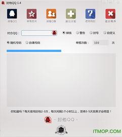 qq官网版如何下载安装