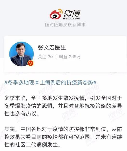 上海11月9日确诊病例排除人传人,曾暴露于一航空集装器