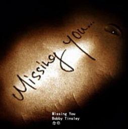 听歌学英语 想念你 Missing You