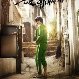 金秀贤新片《隐秘而伟大》正在热映