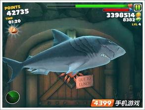 饥饿的鲨鱼进化无限金币无敌版 安卓数据包下载