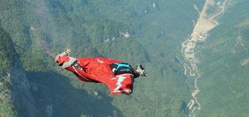 第二届翼装飞行世锦赛张家界开赛