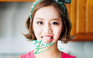 Girls day成员李惠利明星美女图片桌面壁纸下载4