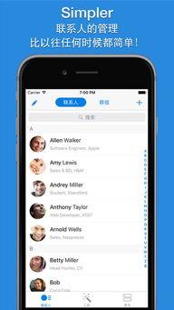 Apps评测订阅 编辑推荐 Apps