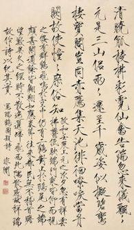 宋徽宗瘦金体(宋徽宗瘦金体字帖图片)_1876人推荐