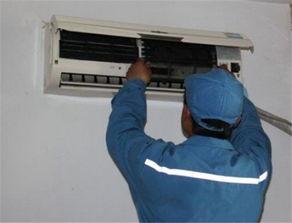 空调维修时维修工人一定要注意安全