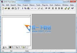 文字处理下载,文字处理软件有哪些下载 统一下载站