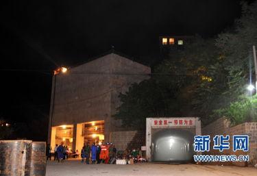 山东招远罗山金矿发生火灾致16人死亡