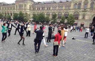 中国大妈把广场舞跳到莫斯科红场.